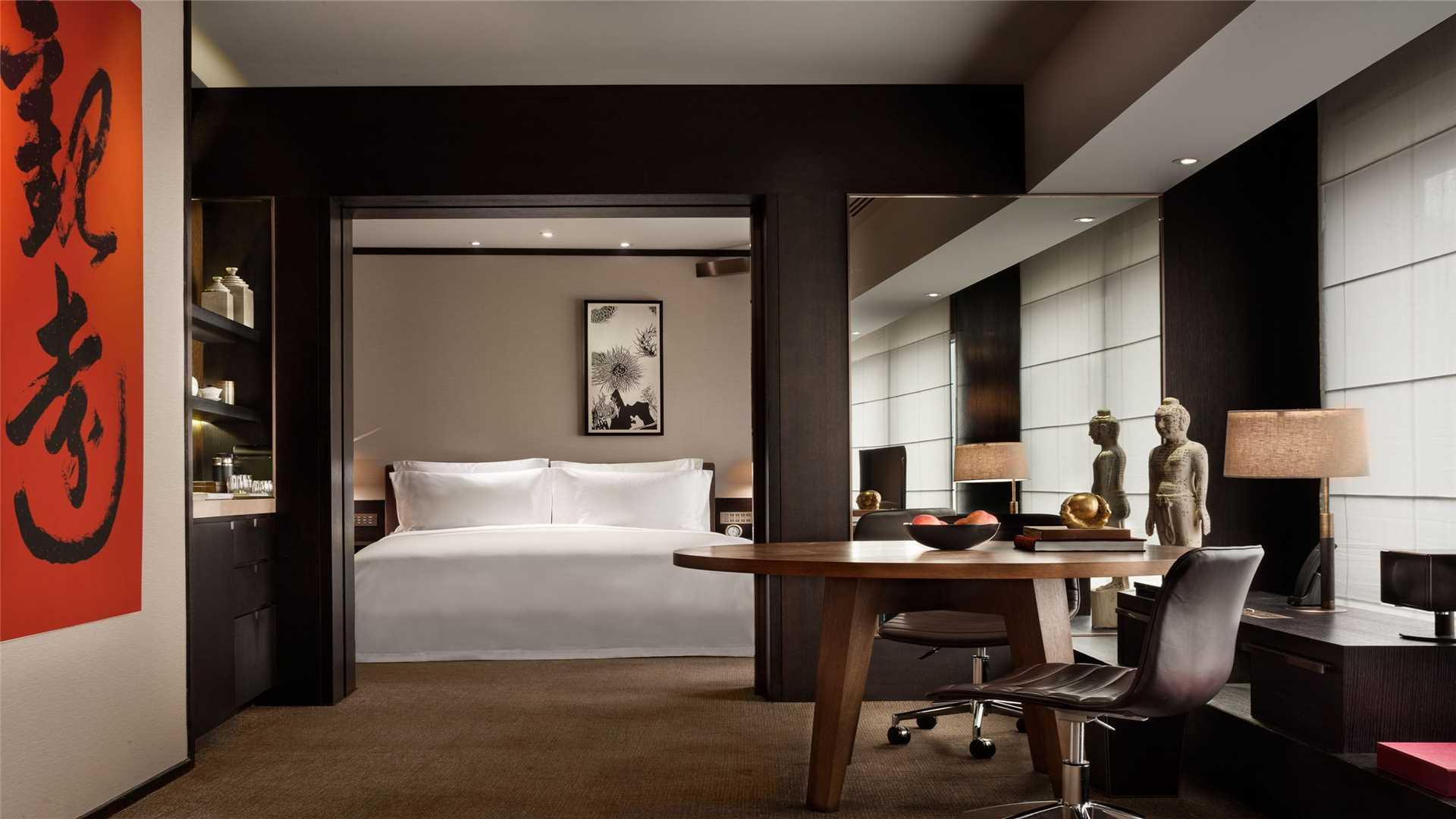 Rosewood Hotel Beijing Suite