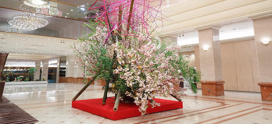 Keio Plaza Hotel Tokyo Lobby