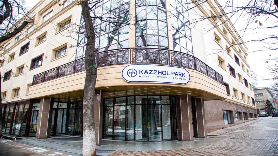 KazZhol Park Hotel Außenansicht