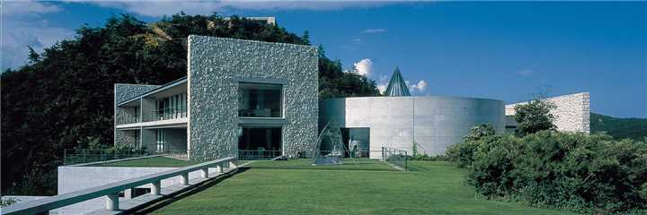 Benesse Art Site Naoshima Hotelansicht