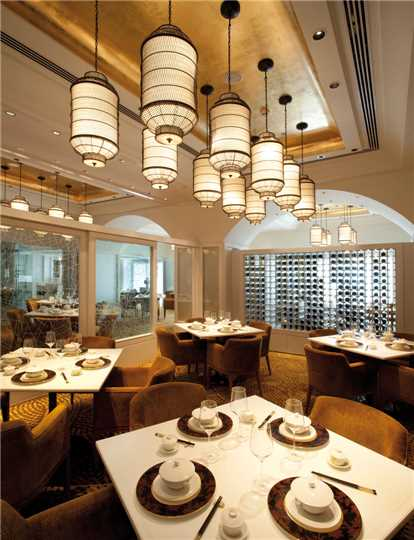 The Taj Mahal Palace Restaurant
