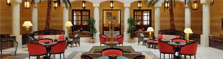 Mövenpick Resort Petra Lobby