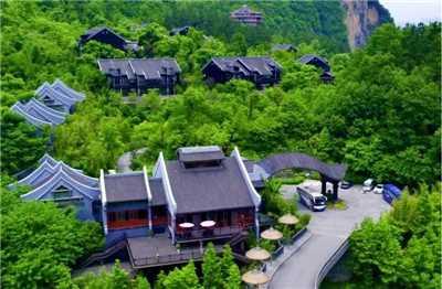 Harmona Resort & Spa Zhangjiajie Ansicht