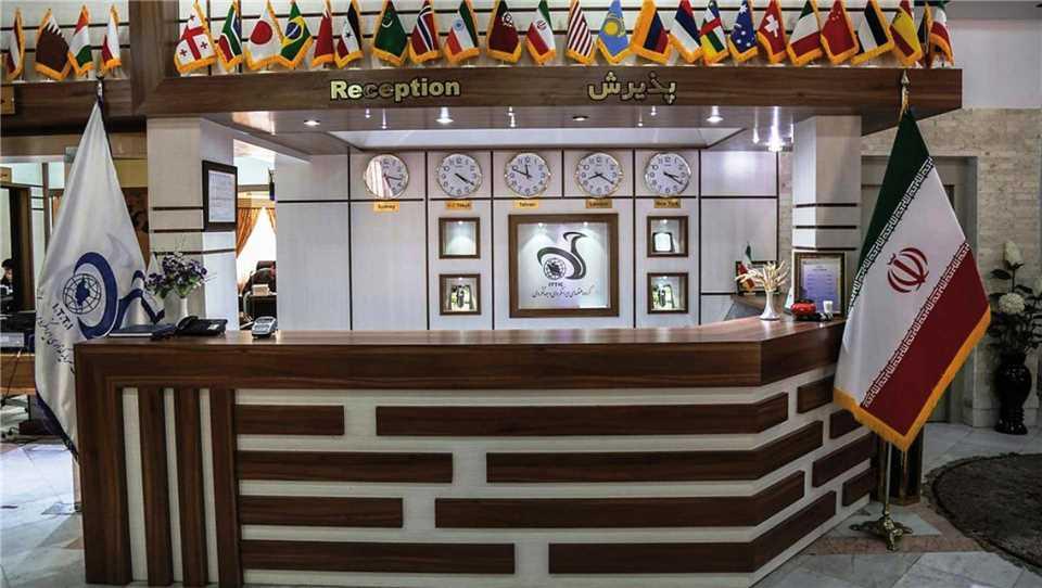 Hotel INN Rezeption