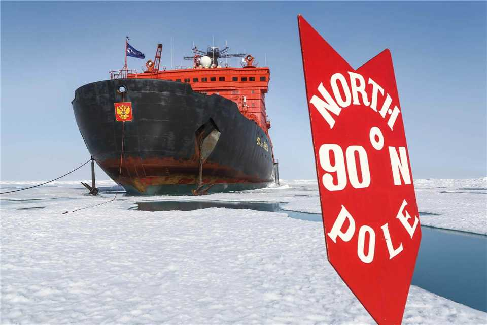 Poseidon Expeditions 50 Years of Victory Eisbrecher
