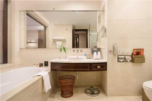 Qinghe Jinjiang International Hotel Badezimmer