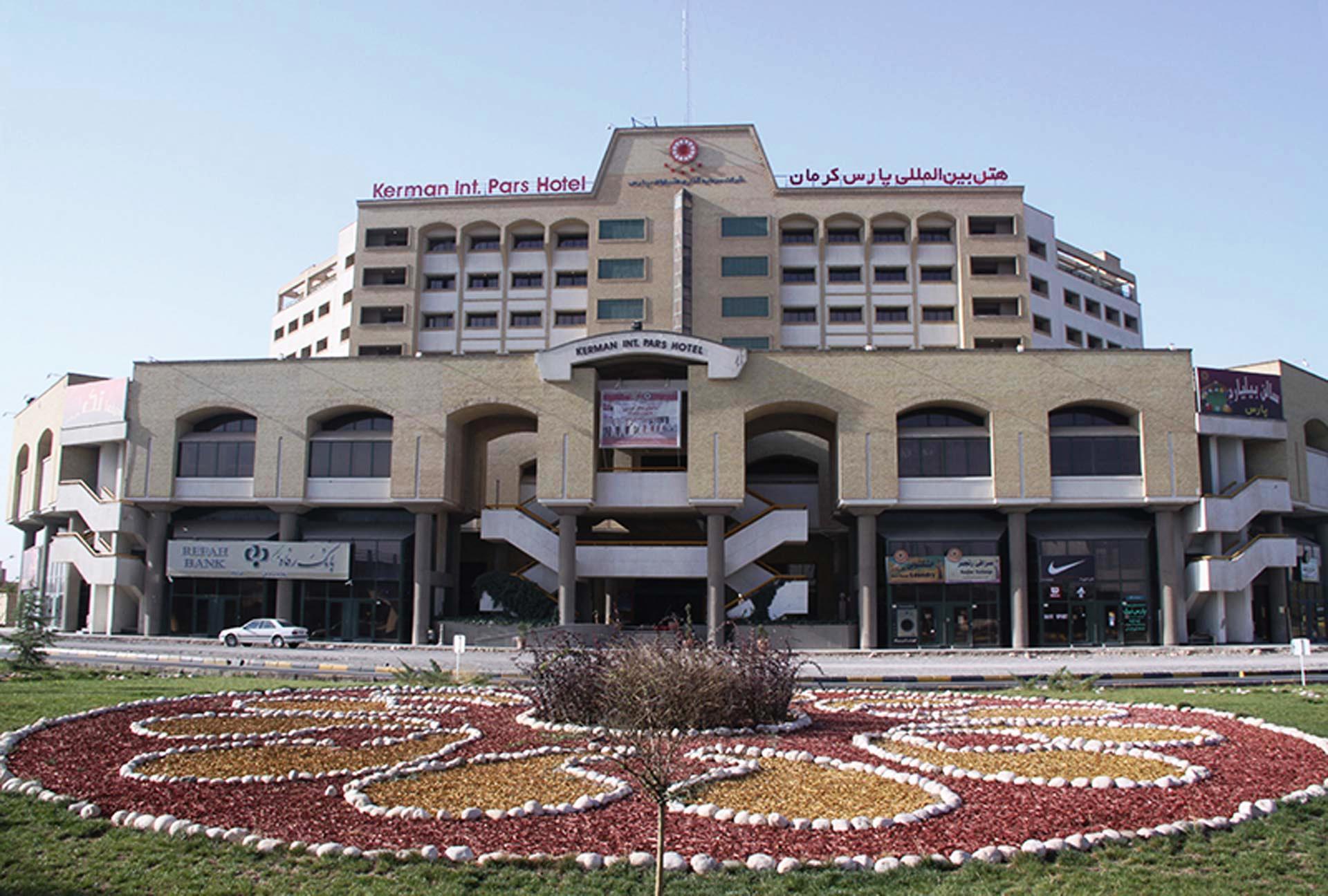 Kerman Pars Hotel Außenansicht