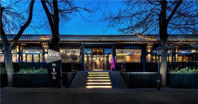 VUE Hotel Hou Hai Eingangsbereich