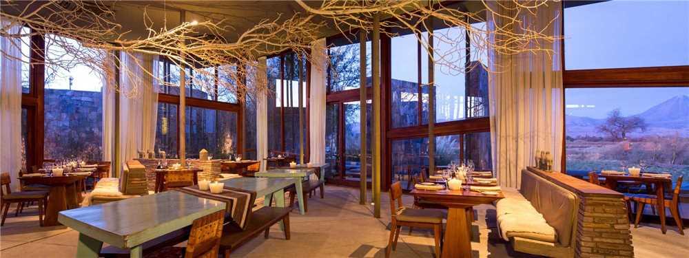 Tierra Atacama Restaurant