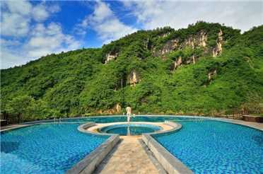 Harmona Resort & Spa Zhangjiajie Freibad