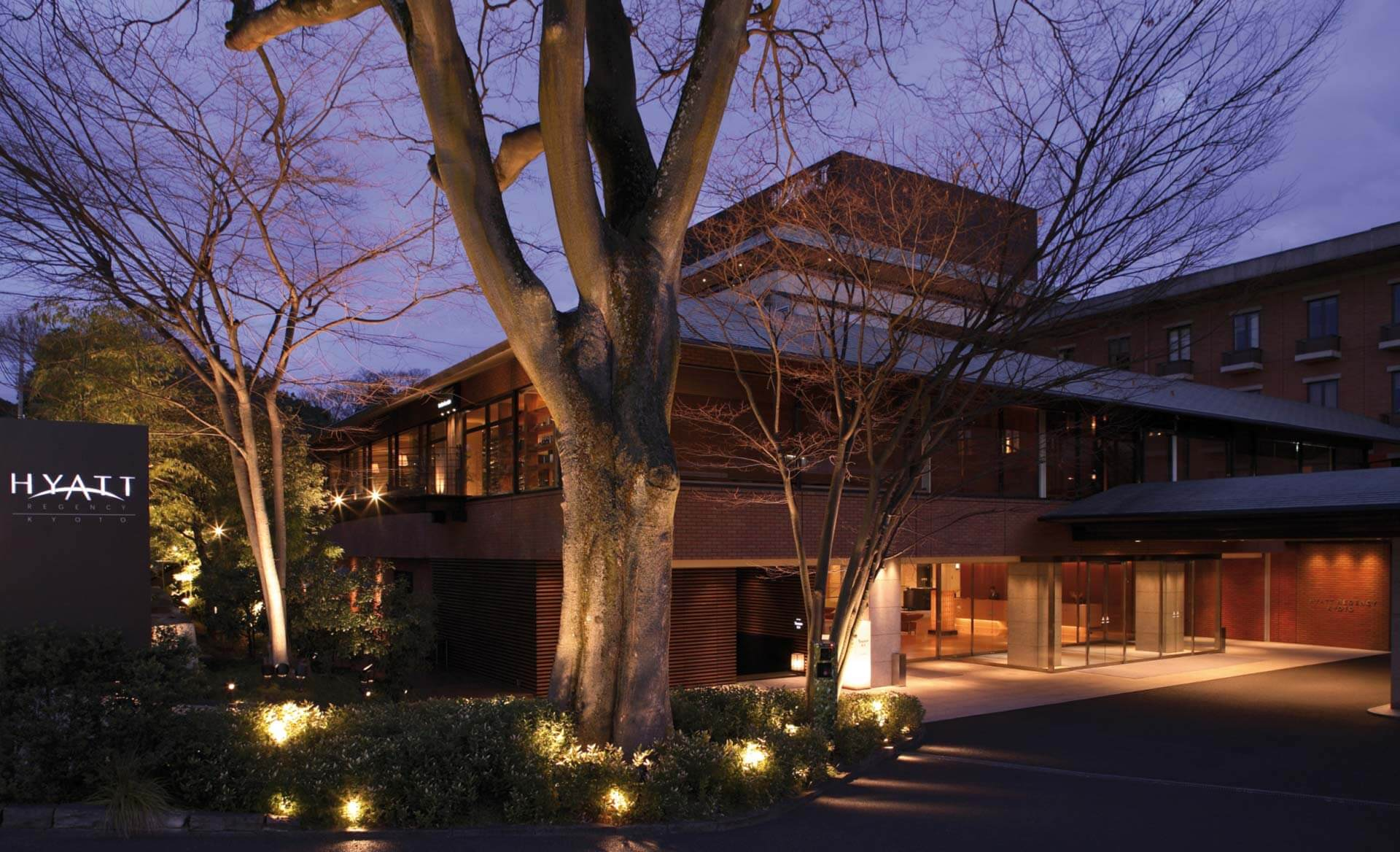 Hyatt Regency Kyoto Hotelansicht