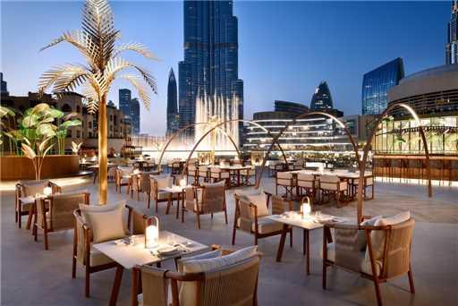 The Address Downtown Dubai Restaurant