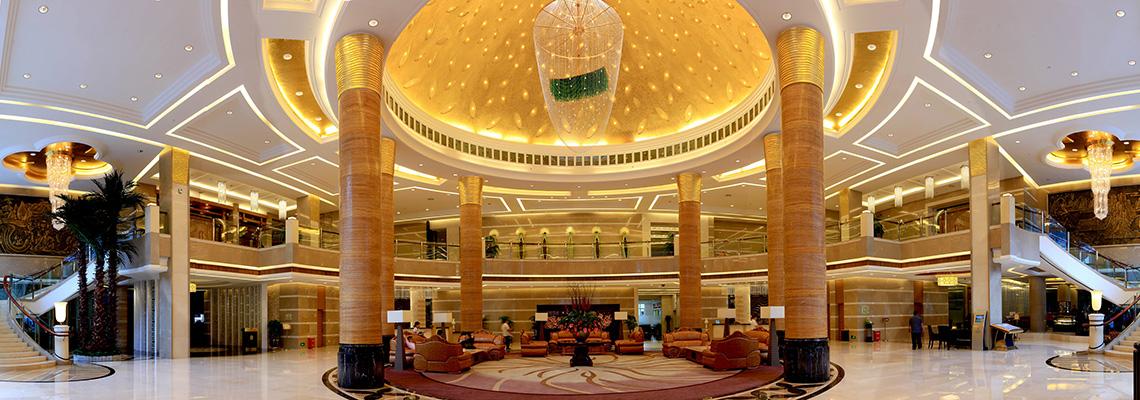 Qinghe Jinjiang International Hotel Empfangsbereich