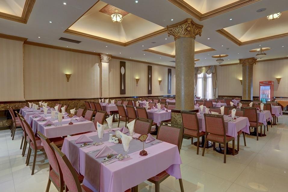 Grand Hotel II Restaurant