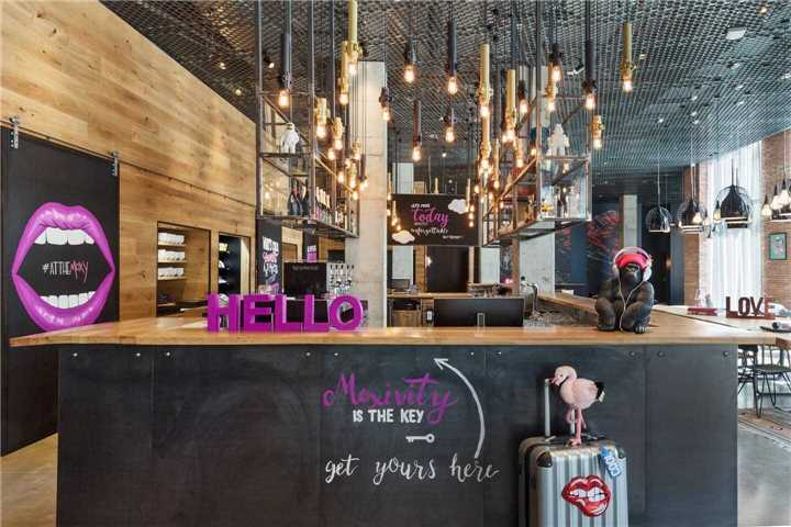 Moxy Tbilisi by Marriott Empfang