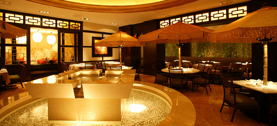Keio Plaza Hotel Tokyo Restaurant