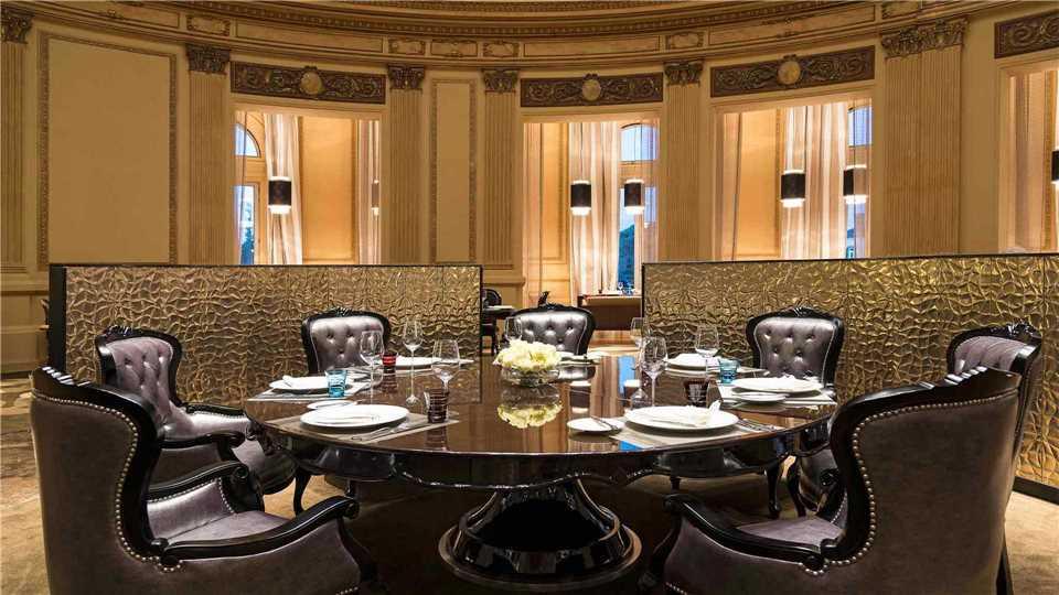 Montevideo Casino Carrasco and Spa Restaurant