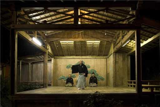 Motoyu Ishiya traditioneller Tanz