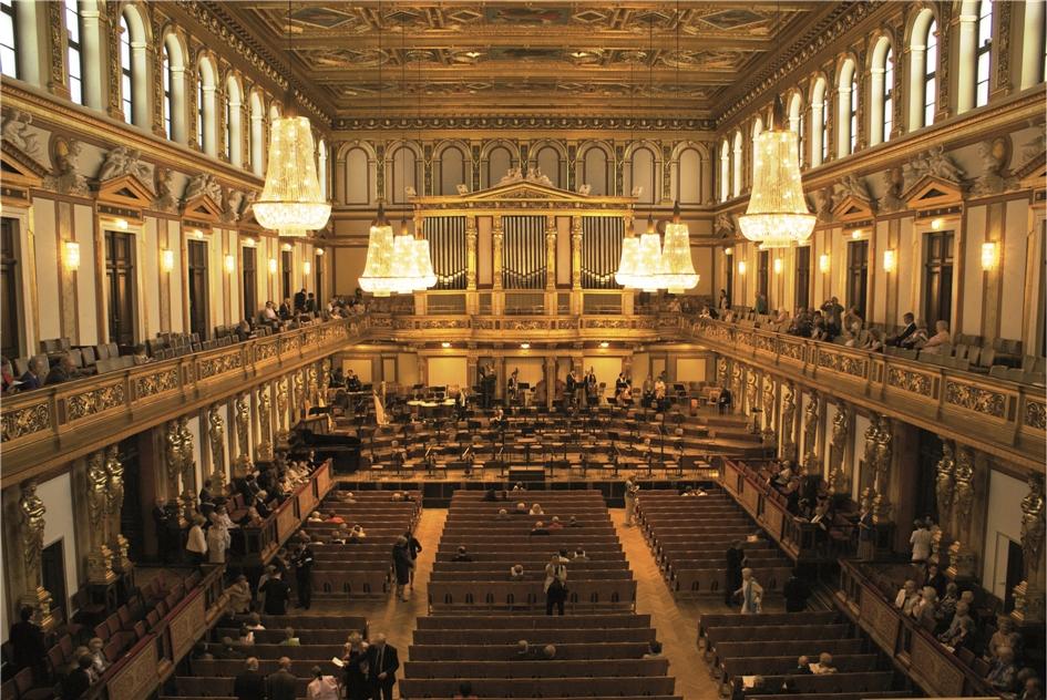 Wien Wiener Oper von Innen