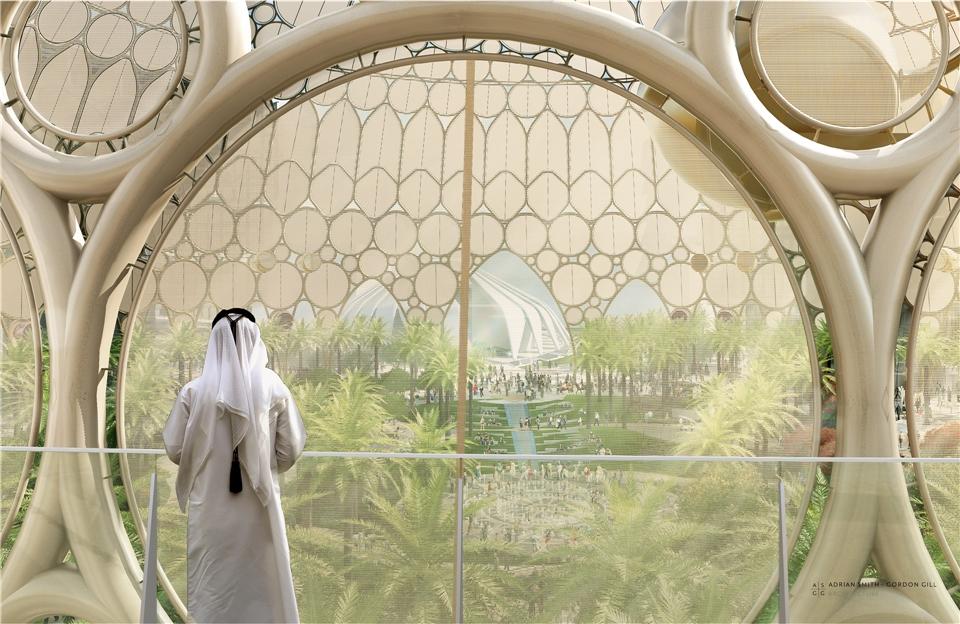 Ansicht Garten Abu Dhabi